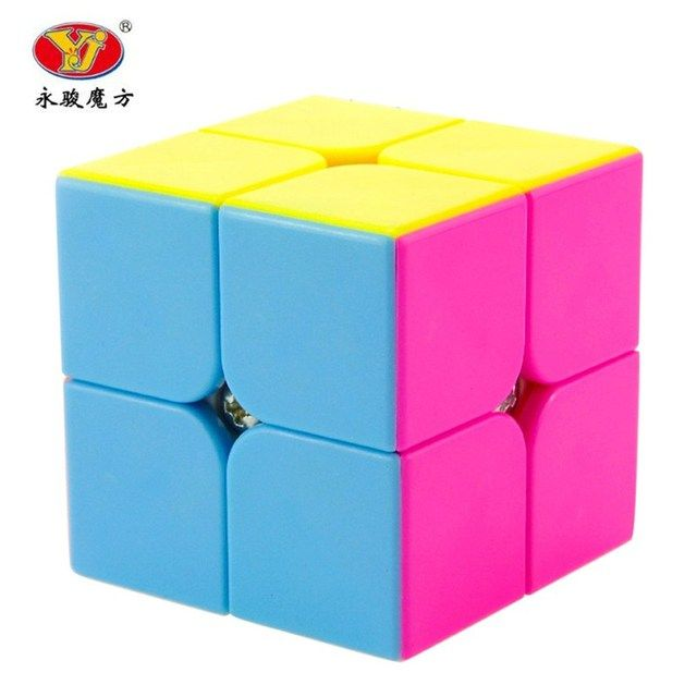 Newest Yongjun YJ Yupo 2x2x2 Profissional Magic Cube Competition Speed Puzzle Cubes Toys For Children Kids cubo magico