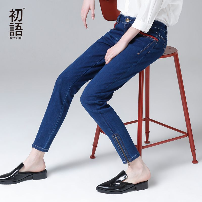 Toyouth 2017 Cotton Denim Jeans Women's Skinny Pants Pencil Jeans Pencil Trousers Elastic Slim Denim Jeans Female