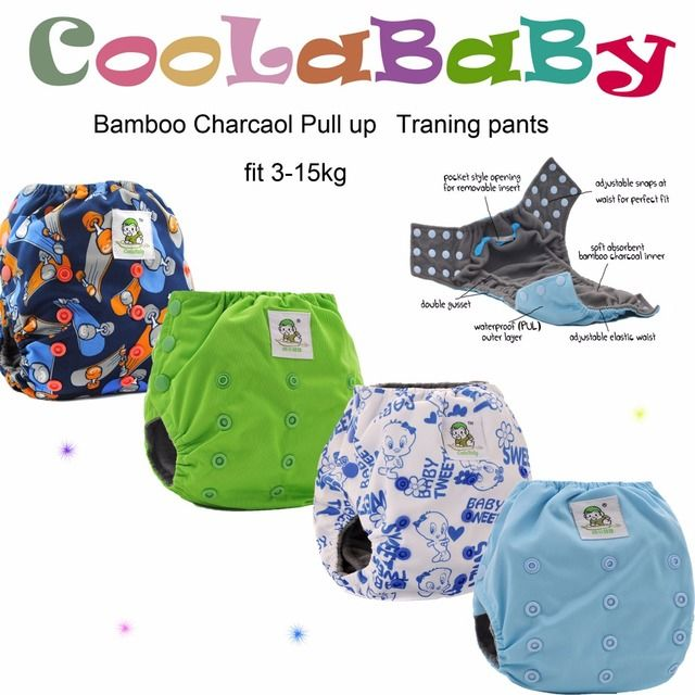 12 Coolababy Bamboo Charcoal Pull up Potty Traning pants with 12 Microfiber inserts and 12 Bamboo charcoal inserts Free Shipping