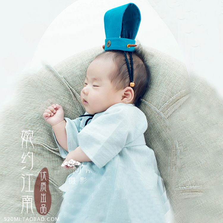 YuZiChengShuo Chinese Traditional Baby Boy Birthday Costume Photography or Stage Performance Wear for boy 90cmH