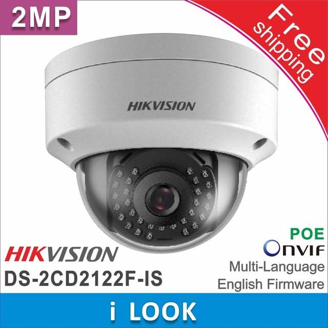 Free shipping Hikvision New model DS-2CD2122F-IS 2Mp Audio Alarm I/O interface Dome CCTV Camera POE CCTV Camera IP Camera H264