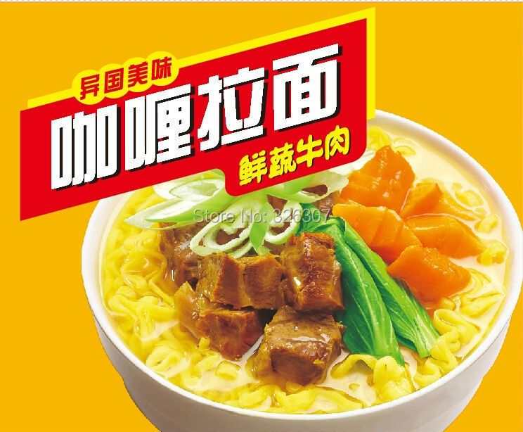 South Korea food NongShim Shin Fresh vegetable beef curry cooking instant cari stretched noodles 120gX5bags