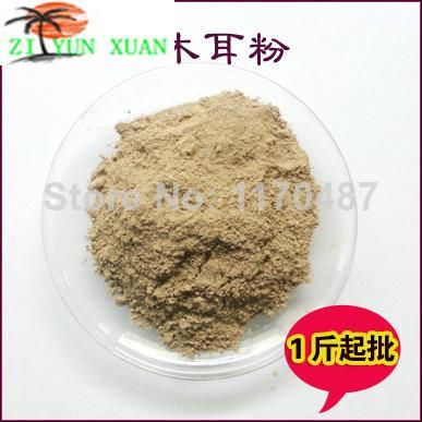 Natural black fungus powder 500 g recommend with cocoa powder / bitter gourd powder / powder edible beans