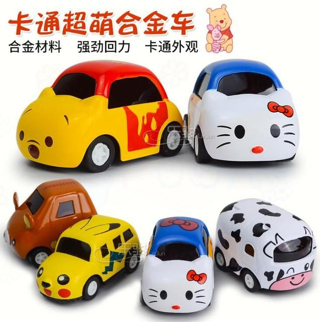 4pcs/lot  NEW Cartoon Metal Diecast Cars Collection Kids Toys Vehicle For Children Juguetes Children's Educational Toys 1:64