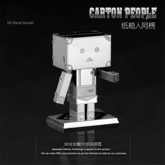 Cardboard box man 3D jigsaw DIY crafts static model creative puzzle decorative toys home furnishings Collection Gift