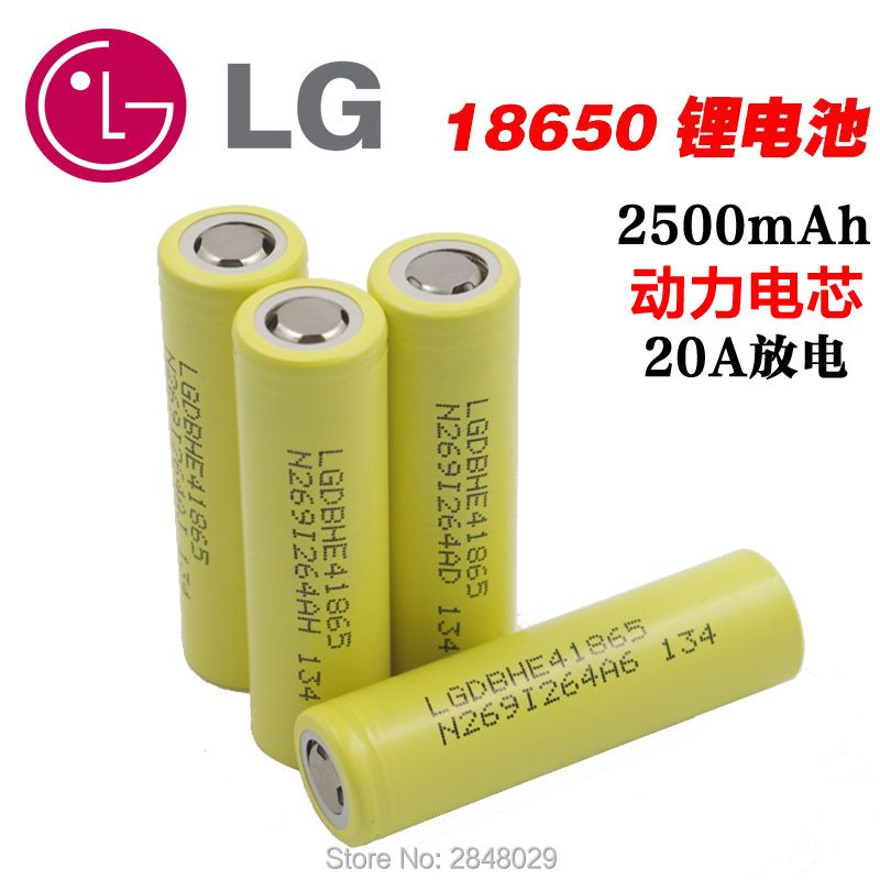 2 PC.New For LG DBHE41865 2500 mAh Lithium Battery 18650 3.7V HE4 20A Battery Discharge Battery