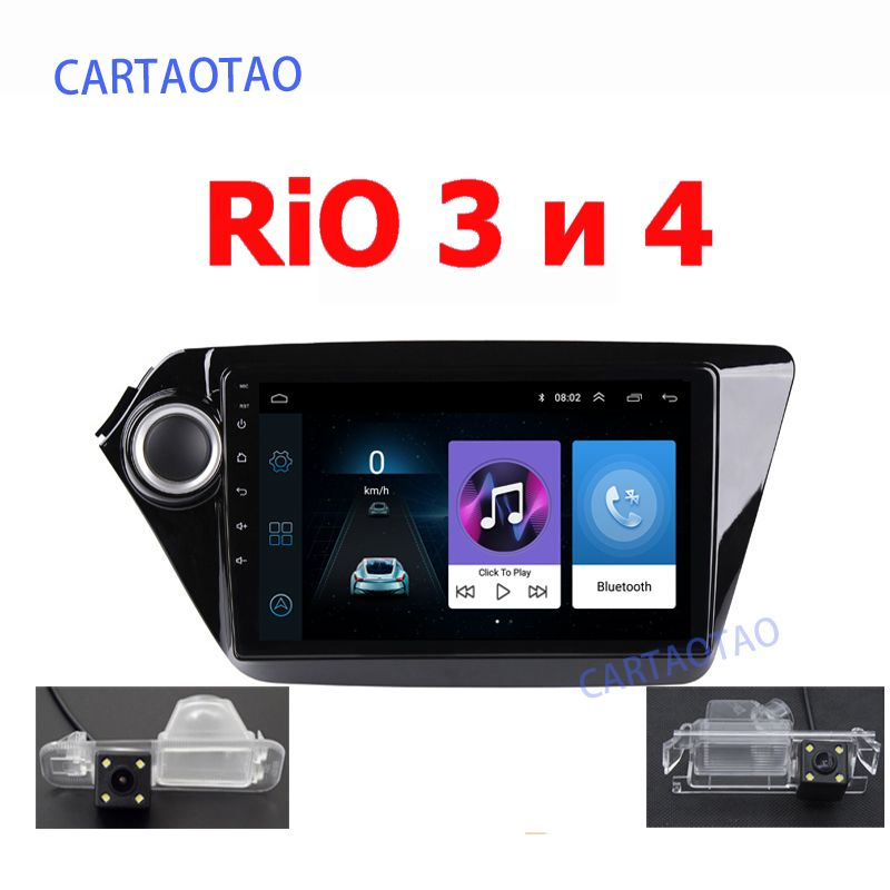 Android 8.1 2din car radio gps navigation multimedia player for Kia RIO 3 4 Rio 2010 2011 2012 2013 2014 2015 2016 2017 2018 GPS