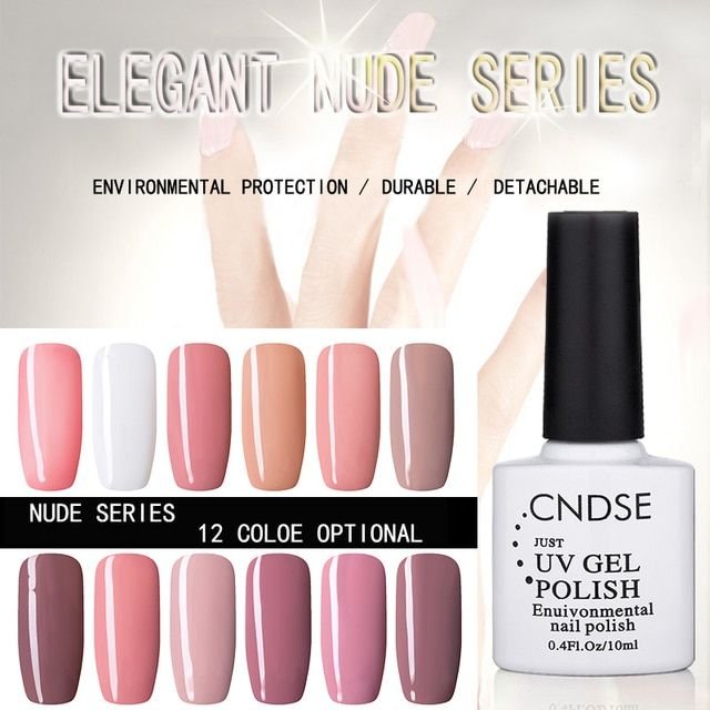 CNDSE 12 Color 10ML Classic Nude Series Nail Polish Long Lasting Colorful UV Gel Glitter Nail Polish Lacquer Nail Gel Sets
