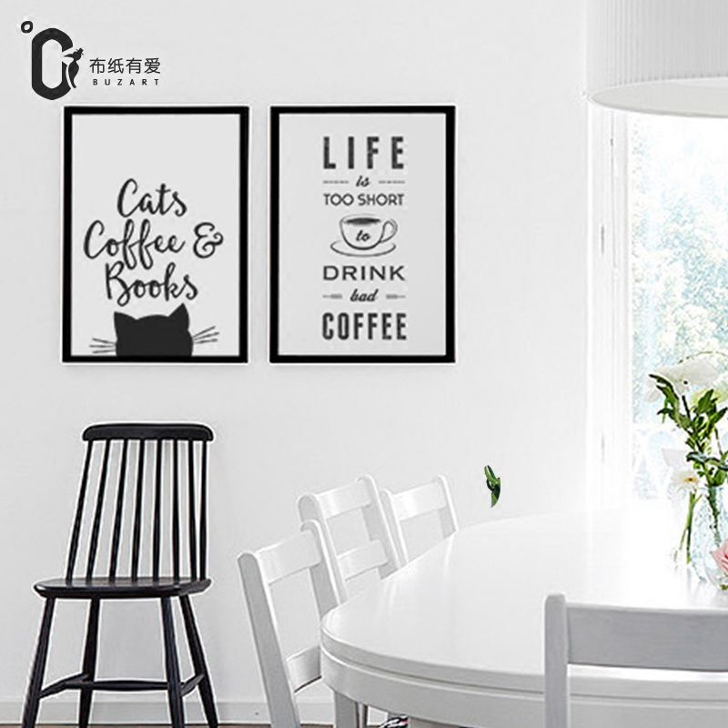 Drink Coffee Beautiful black and white painting Nordic wall decor picture Quote Canvas prints No Frame