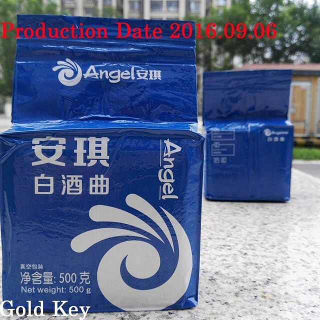 500g Angel Dry Yeast Alcohol Fermentation,White Wine Brewing Yeast Saccharomyces Cerevisiae Koji Yeast Wine