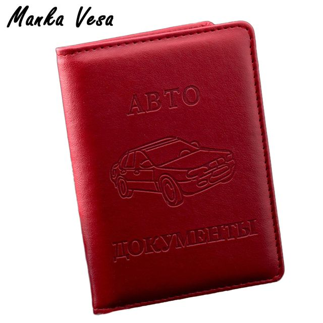 Manka Vesa Russian Driver License Cover PU Leather Car Driving Documents Bag Credit Card Holder Business ID Card Case
