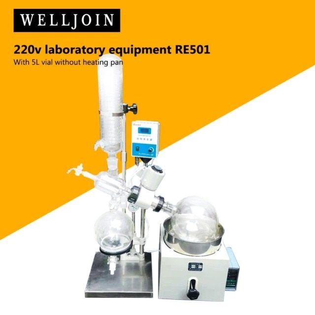 110V 220V 5L Rotary Evaporator Rotavapor Lab equipment RE501 fast shipping