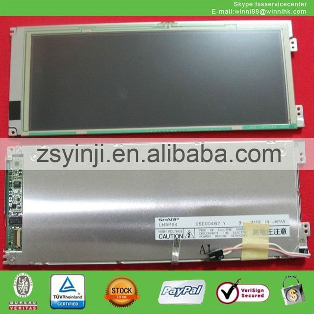 8.1'' 640*240 a-si TFT lcd screen LM8M64