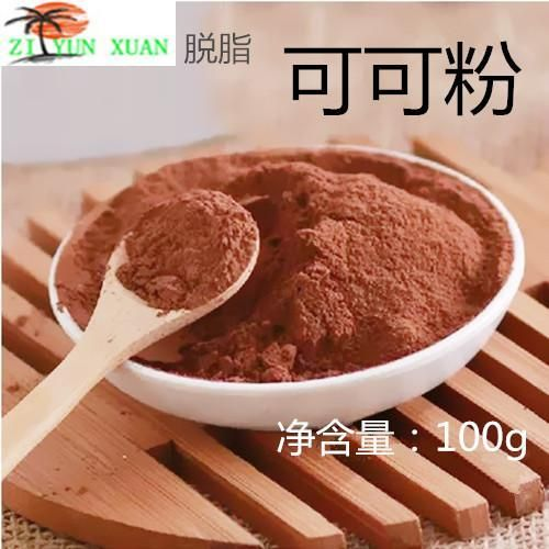 Natural cocoa powder 100 grams of L-carnitine good partner sugar free skim meal 100g packaging slimming