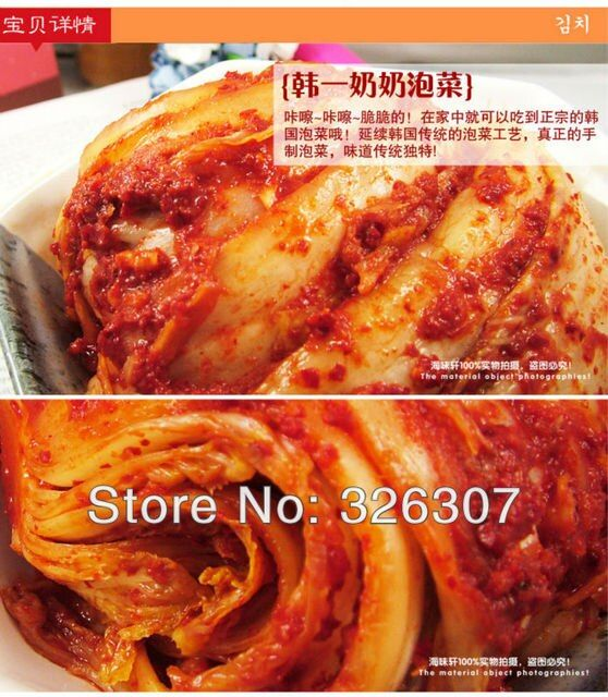 Yanbian Korean traditional hand under an authentic Korean food Korean spicy cabbage kimchi 400g pickled vegetable