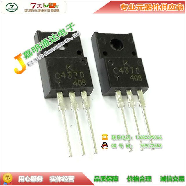 Free shipping 10pcs/lot 2SC4370 C4370 NPN TO-220F new original