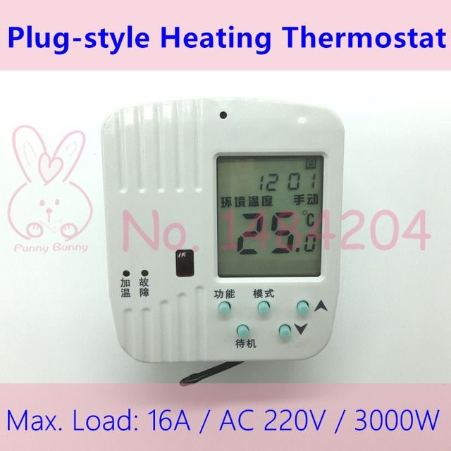 LCD Display Thermostat Floor Heating Temperature Controller 5-40C Max. 16A 3000W Remote Control Plug Style Free Installation
