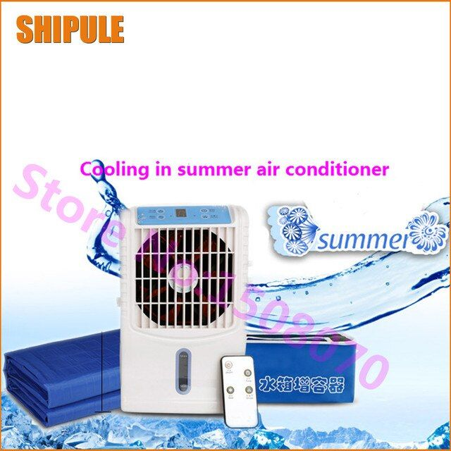 SHIPULE 2018 looking for distributor portable air conditioner 6w electric water cooler PVC mattress pad for sale