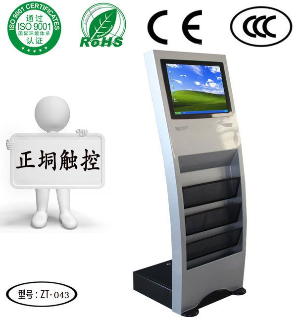 19 inch touchscreen self-service terminals