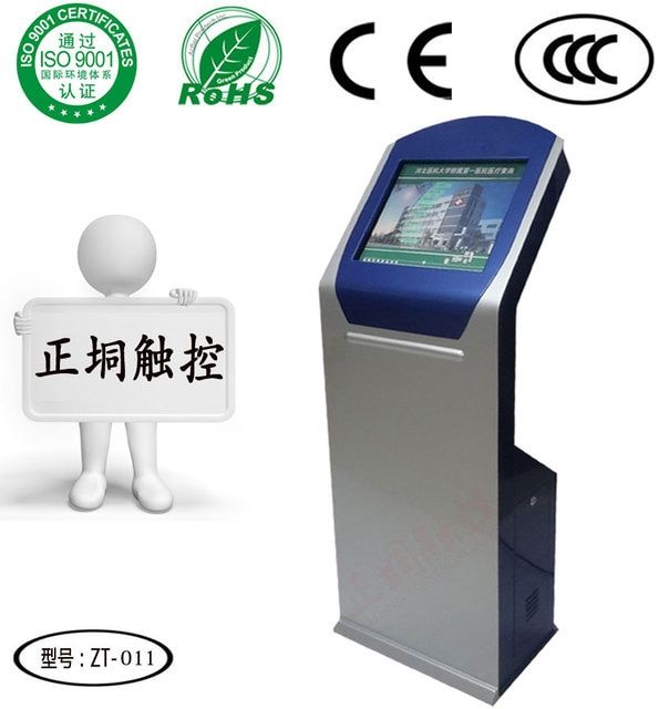 19 inch touch screen machine /A4 printer embedded / single tailored self-help
