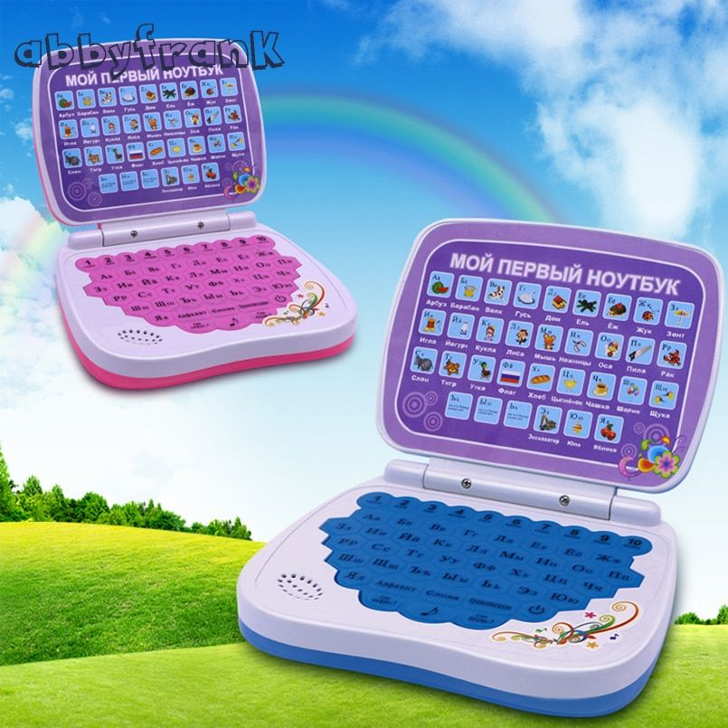Abbyfrank Russian Language Learning Machine Learning Education Toys Computers Russian Alphabet Pronunciation Computer Kid Laptop
