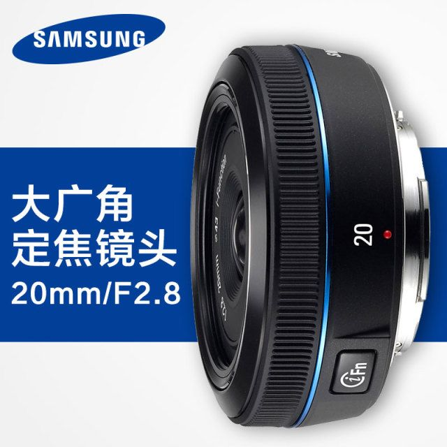 For Samsung 20mm F2.8 (W20NB)wide angle prime lens a micro camera mount for portable cookie shots