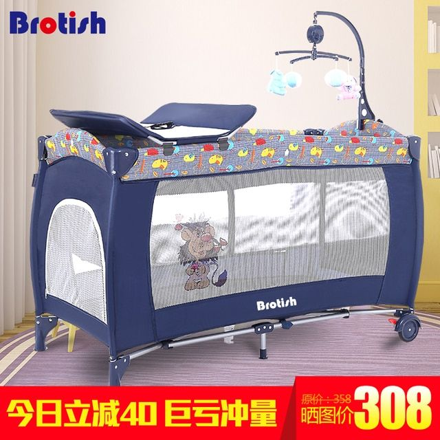 Baby bed multi functional folding portable game bed baby shaker bb cradle bed band baby travel bed