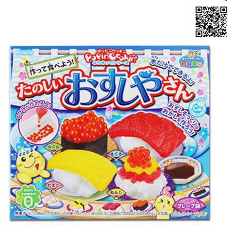 Bags POPIN Cook.Kracie Sushi Japanese Kitchen Cookin happy confectioner kitchen pretend toy
