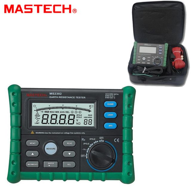 MASTECH MS2302 Digital Earth Ground Resistance Voltage Tester Meter 0ohm to 4K ohm 100 Groups Data Logging Backlight