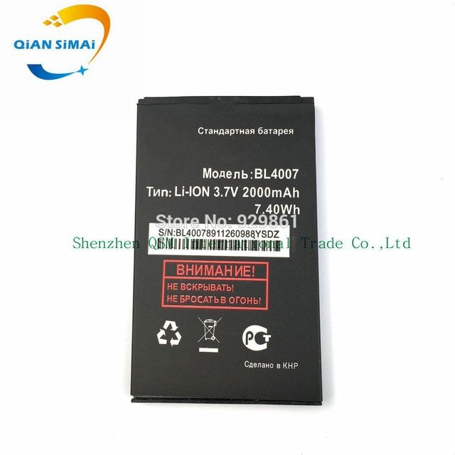 QiAN SiMAi 1PCS FLY BL4007 2000mAh High quality New Li-ion Battery  for FLY BL4007 Mobile Phone +free shipping +track code