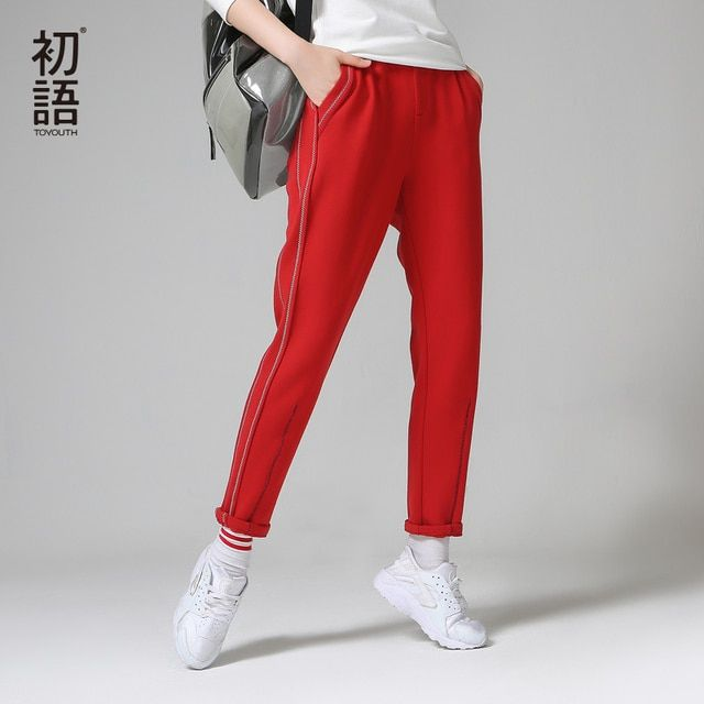 Toyouth Pajamas Slacks Women's Casual Pants Pocket Elastic Waist Sweatpants Women Trousers Pants