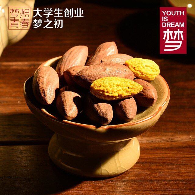 500g Torreya Grandis Dried Nut Big Size Snacks Premium Chinese Local Specialty Delicious