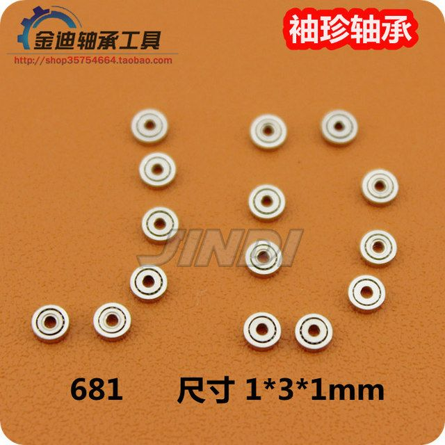 100pcs 681 Miniature Bearings ball mini open bearing 1*3*1 mm 681 ABEC1