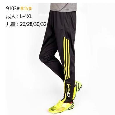 9103 New Professional Soccer Training Pants Slim Skinny Sports Polyester Football Running Pants Tracksuit Trousers Jogging Leg
