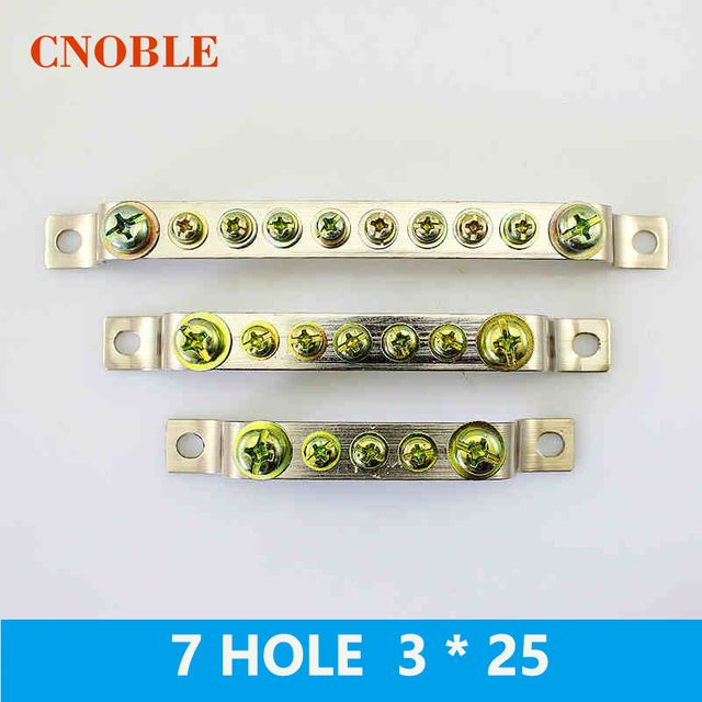 1 Pcs 7HOLE 3*25mm Copper terminal grounding copper strip terminal block Grounding copper