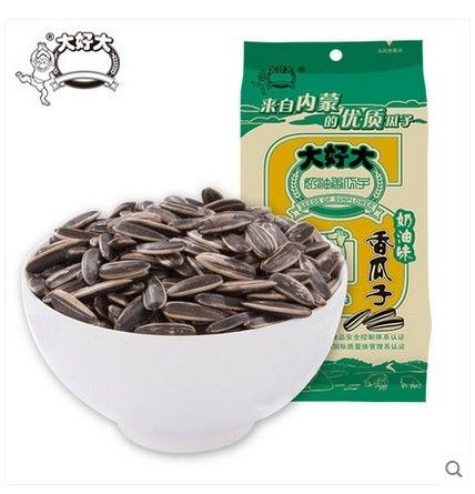 Free shipping,Food,1 pack,30 grams,Cream  flavor,Sunflower Seed,Nut,Snack,Crispy ,Chinese food