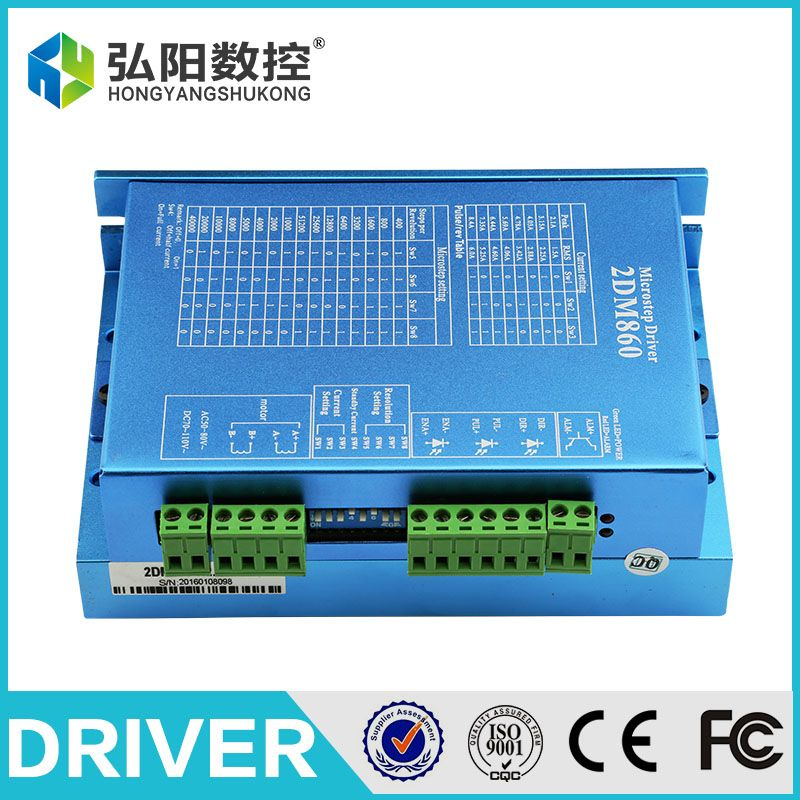 JMC 2 phase stepper driver 2DM860 USE FOR CNC ROUTER latest version instead old verstion 2MA860H