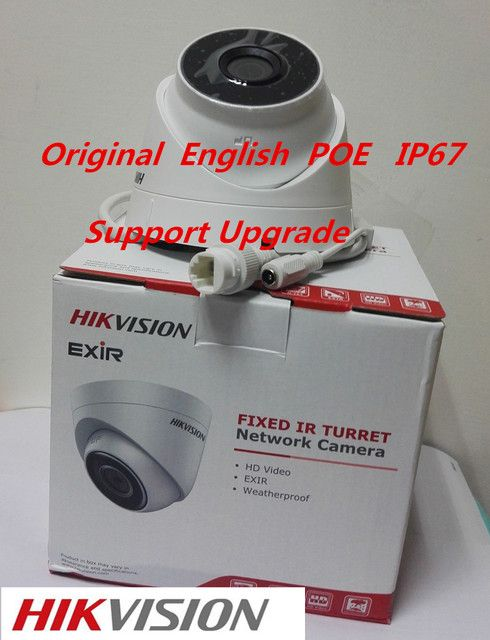 Hikvision 4MP IP Camera DS-2CD1341-I  Replace Replace DS-2CD2345-I HD CCTV Camera IP67 IP Camera