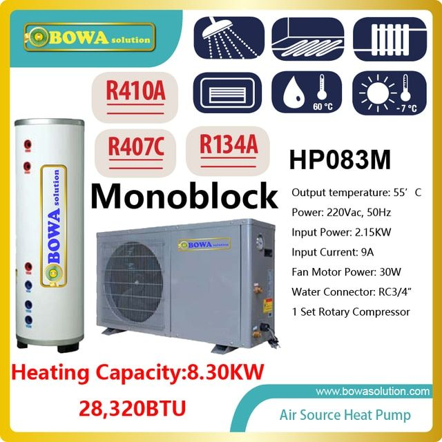 28,000BTU integrated Hi-COP air source heat pump water heater without water tank, please check with us about shipping costs