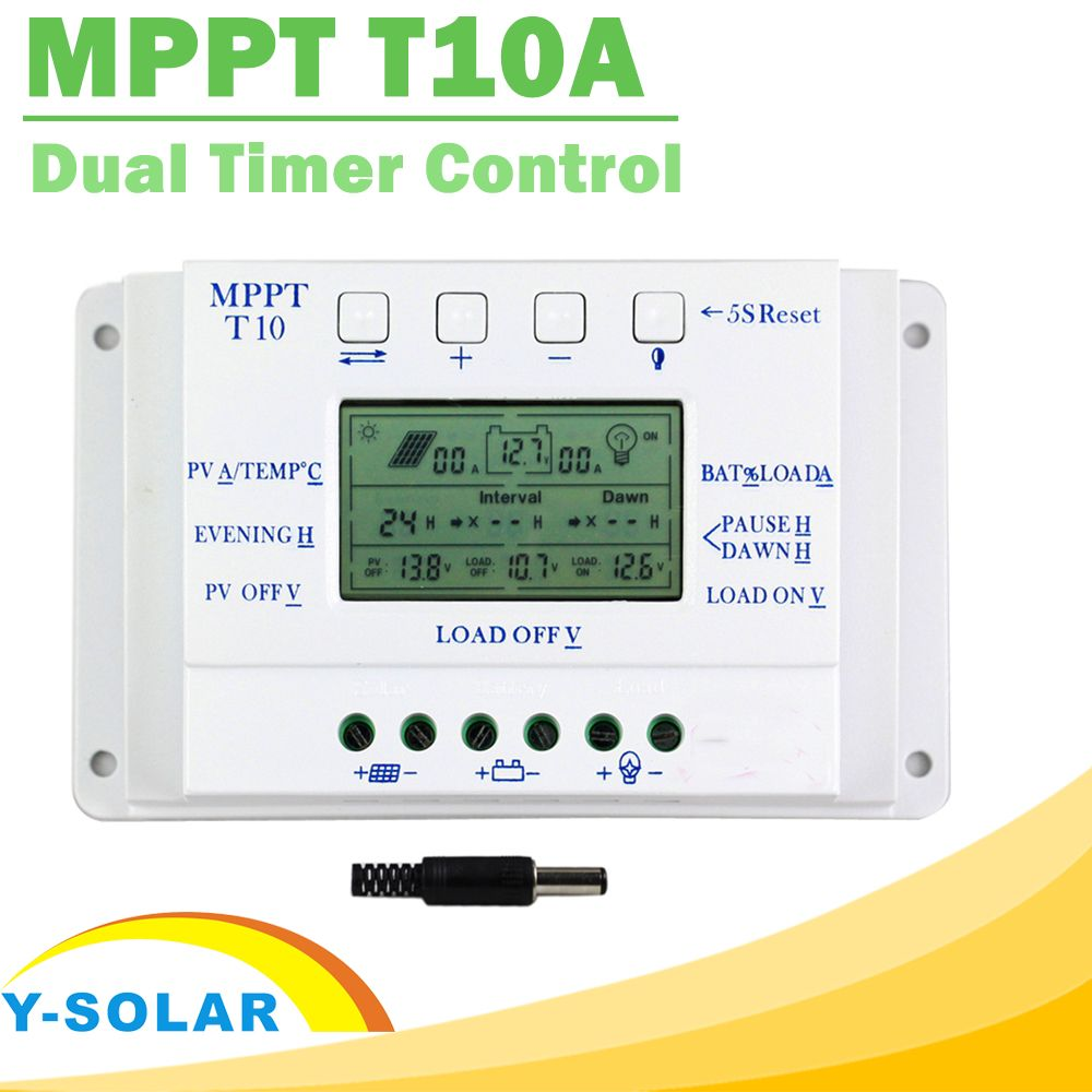 Solar Charge Controller 10A MPPT T10A 12V 24V for Max 48V Input with Load Dual Timer Control Solar Regulator for Street Lighting