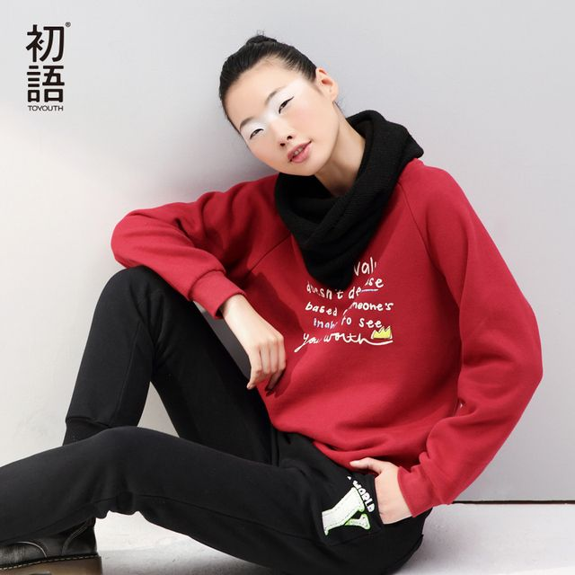 Toyouth Women Sweatshirts 2017 Autumn Winter Long Sleeved Thick Casual All-match Solid