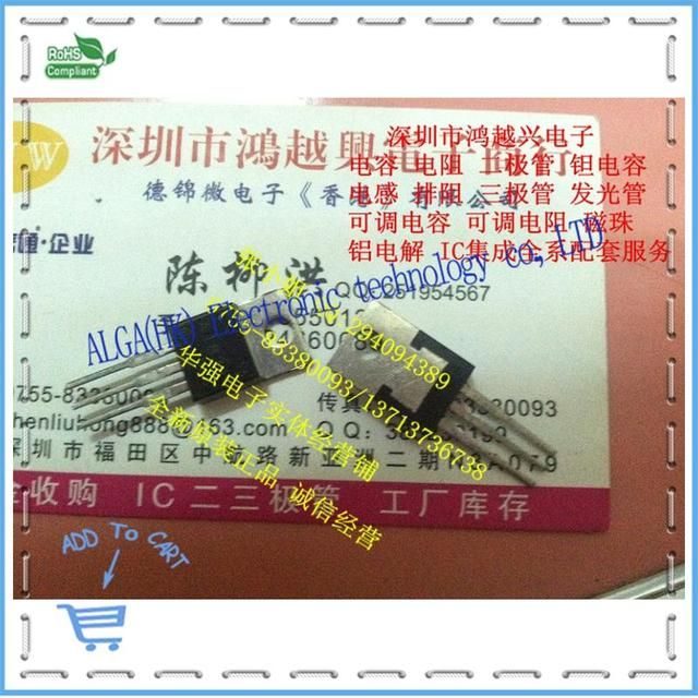 Brand new TO-220 2SA1831  original spot high voltage amplifier high voltage switch . Free Shipping