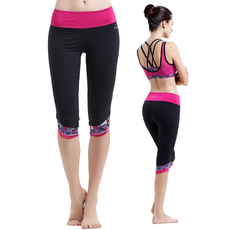 2017 Women Yoga Pants Sport Fitness Running Tights Quick Drying Compression Trousers Gym Slim Legging Active Wear Women Legging