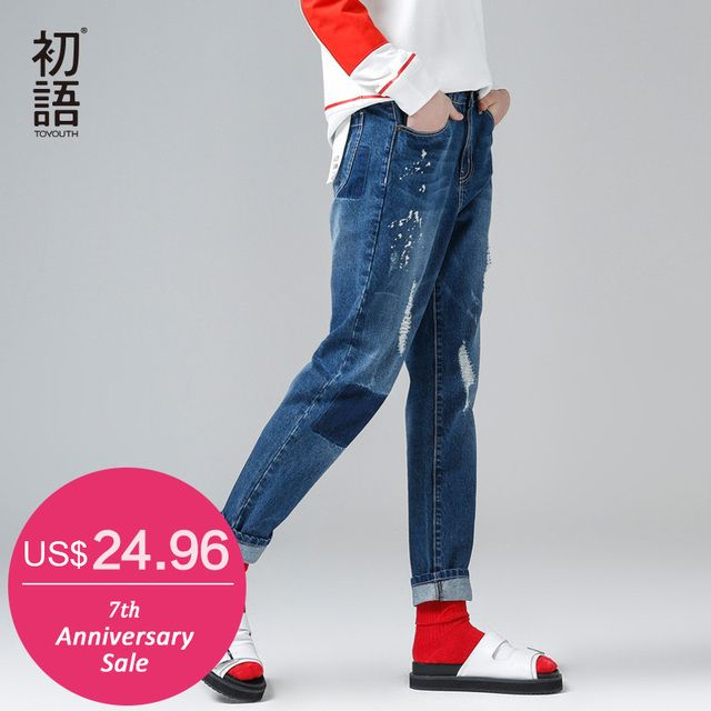 Toyouth New Jeans Women Hole Ankle-Length Jeans Pants Female Fashion Pencil Pants Plus Size