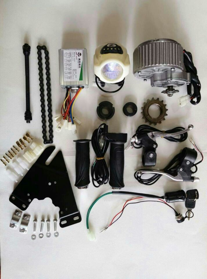 MY1018 250W 24V electric bicycle motor , electric bicycle motor kit , electric bicycle conversion kit,e-bike conversion kit