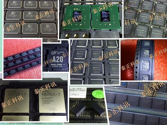 Allwiner A20 CPU  AXP209  AP1231-2.5V  SY8008C  TCS2108-25 IC  New and original  in stock
