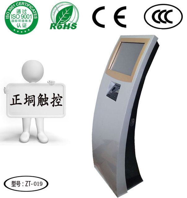 floor standing HD touch screen airport/hotel lobby adertising kiosk