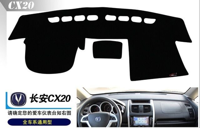 changan cx20 car dashboard cover Protected from light mat car table pad sun-shading protection visor pad