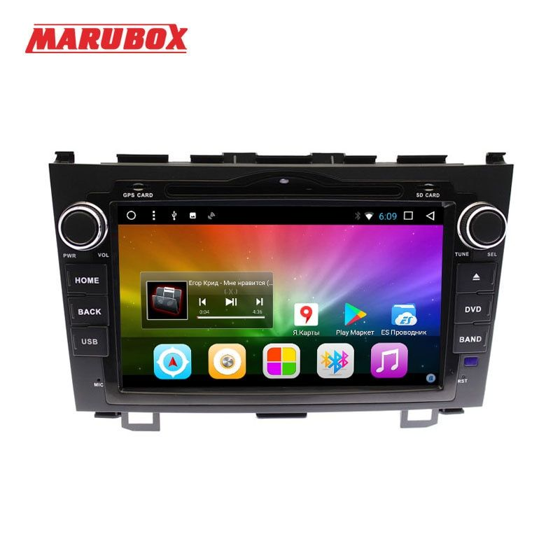 Marubox 8A001DT8, Car multimedia DVD Player For Honda CRV CR-V 2006-2011, Android 8.1,1024*600,Octa Core, with GPS Navigation