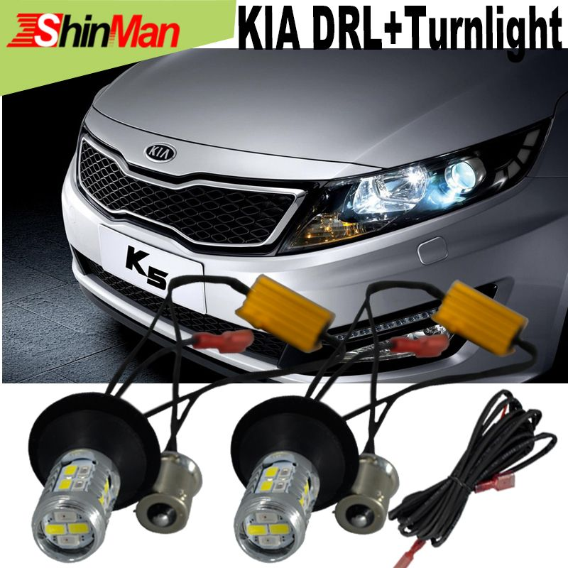 ShinMan ForKIA Sportage K5 k2 K3 K3S Forte Optima RIO Soul DRL Daytime Running Light&Front Turn Signals All In One Free shipping